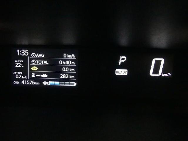 Sスタイルブラック 衝突被害軽減ブレーキ/メモリーナビ/フルセグ/バックカメラ/ETC/ドライブレコーダー/スマートキー/ワンオーナー(5枚目)