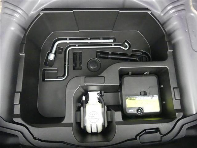 Sスタイルブラック 衝突被害軽減ブレーキ/メモリーナビ/フルセグ/バックカメラ/ETC/ドライブレコーダー/スマートキー/ワンオーナー(15枚目)