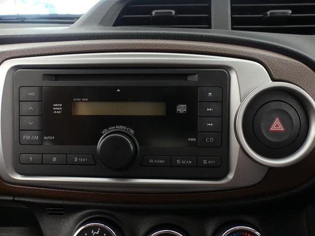 【オーディオ】CD・AM/FMステレオを装備♪楽しいドライブには、お気に入りの音楽は欠かせません!