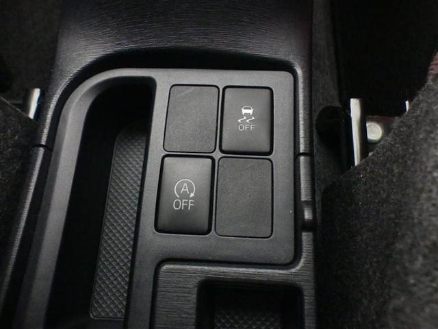 【アイドリングストップ】信号待ちなどの停止時にエンジンを停めて燃費を向上させるアイドリングストップ機能が装備されています。※車の運転状態によっては停止しない場合があります。