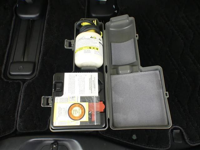 3.5V L メモリーナビ/フルセグ/バックカメラ/ETC/後席モニター/クルーズコントロール/電動シート/本革シート/LEDヘッドライト/スマートキー/ワンオーナー(20枚目)