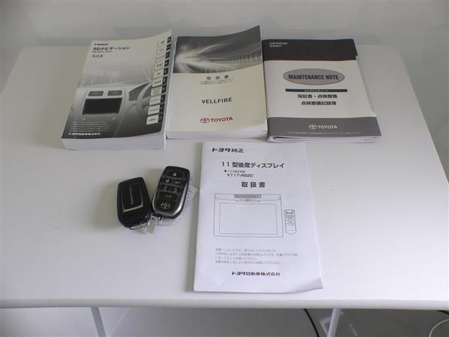 3.5V L メモリーナビ/フルセグ/バックカメラ/ETC/後席モニター/クルーズコントロール/電動シート/本革シート/LEDヘッドライト/スマートキー/ワンオーナー(21枚目)