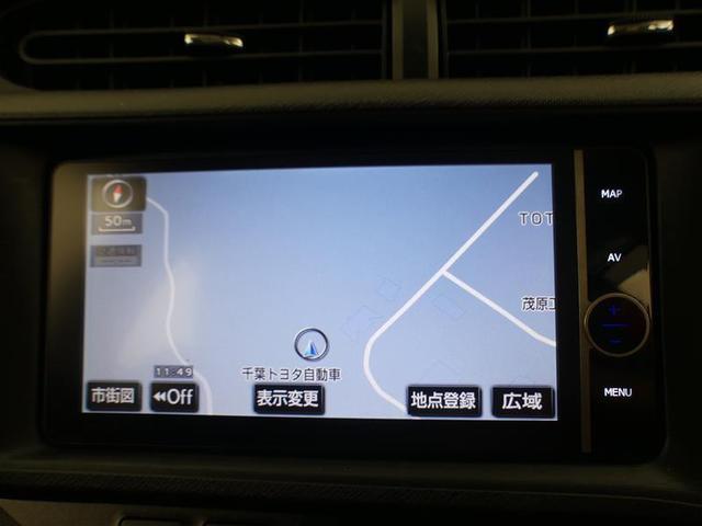 【HDDナビ&フルセグTV】フルセグTVチューナー装備済♪タッチパネルで目的地セットも簡単!DVDビデオ再生も内蔵した高機能モデルです。ドライブが一段と楽しくなりますヨ♪