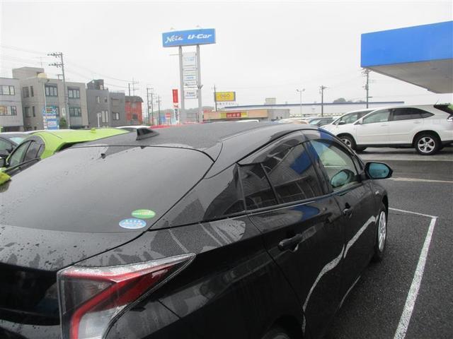 【プライバシーガラス】後方5面のガラスは、外部から車内の様子を見えにくくする、プライバシーガラス(ブラック)を装備済です♪ルックスも、スタイリッシュに引き締めます☆