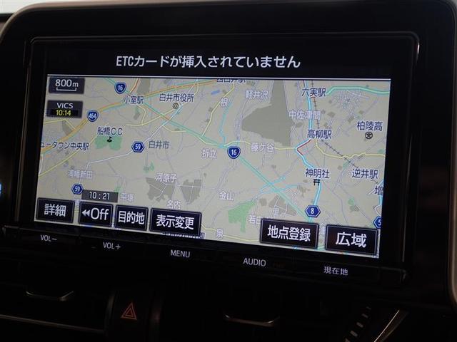 「トヨタ」「C-HR」「SUV・クロカン」「千葉県」の中古車8