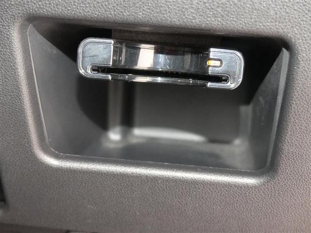 G メモリーナビ/フルセグ/バックカメラ/ETC/LEDヘッドライト/両側電動スライドドア(11枚目)