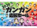 20S メモリーナビ/ワンセグ(2枚目)