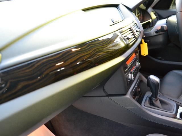BMW BMW X1 sDrive 18iハイライン認定中古車ブラックレザーシート
