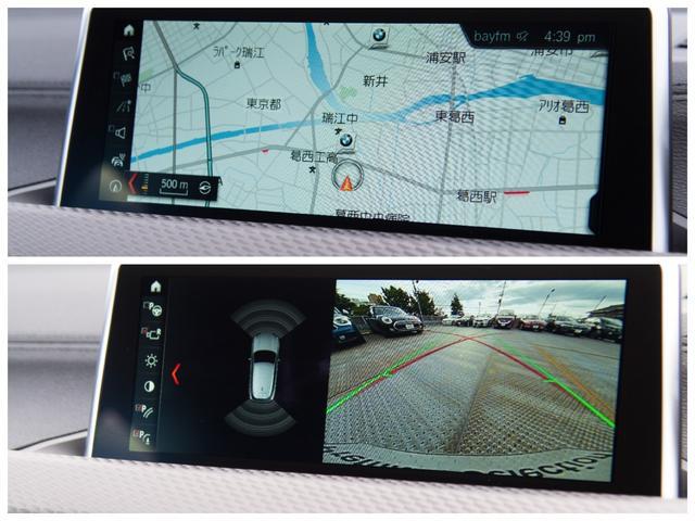 この度は私どもBMW PremiumSelection江戸川の車両をご覧頂きましてありがとうございます。