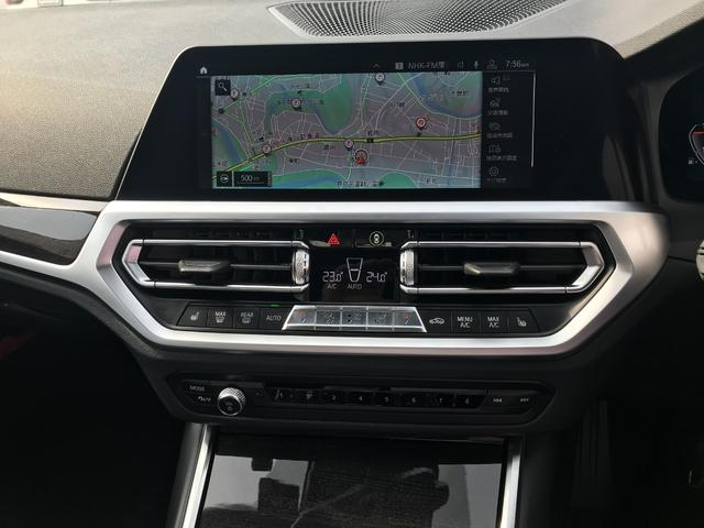 「BMW」「3シリーズ」「セダン」「東京都」の中古車2
