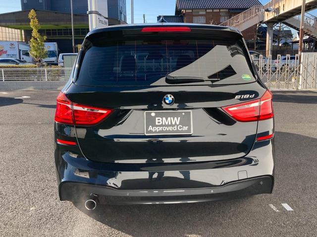 「BMW」「2シリーズ」「ミニバン・ワンボックス」「東京都」の中古車7