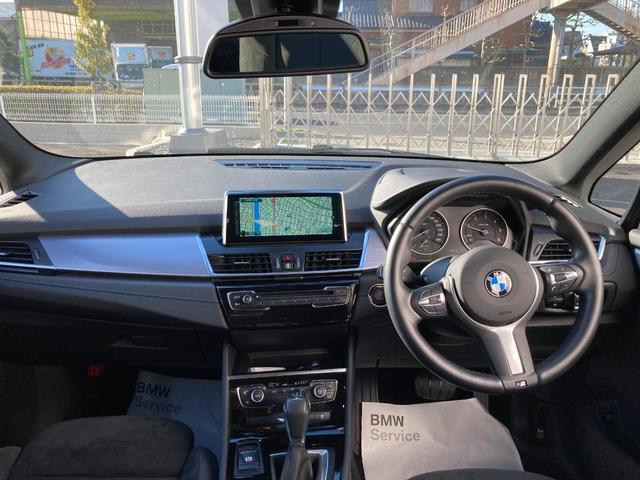「BMW」「2シリーズ」「ミニバン・ワンボックス」「東京都」の中古車15