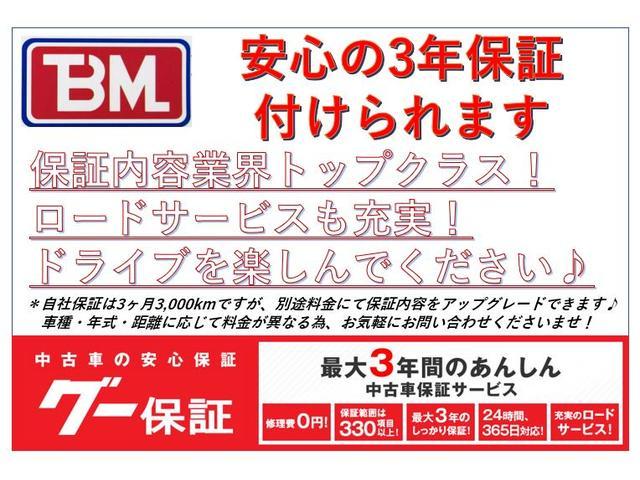 RX DTV付社外SDナビ Bカメラ 記録簿(2枚目)