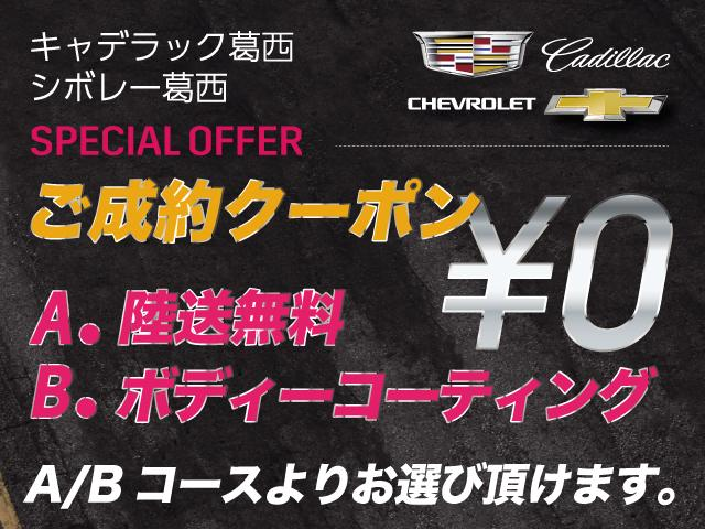 Z06 正規D車 当店新車販売1オーナー(2枚目)