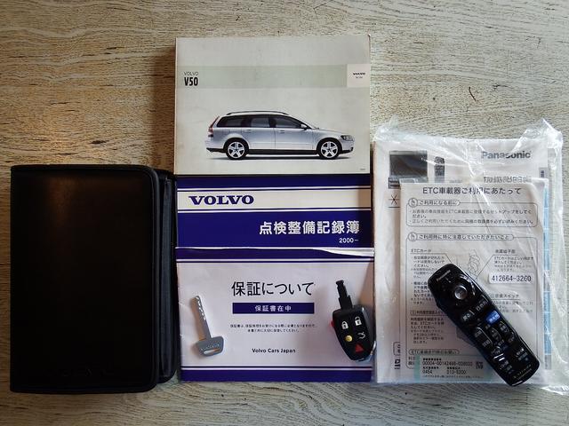 ボルボ ボルボ V50 2.4