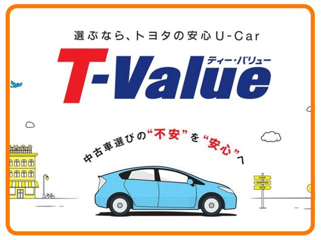 中古車選びの気になる不安を払しょくするのが「T-Value」 大きく3つある不安を一つづつ丁寧に解決しています