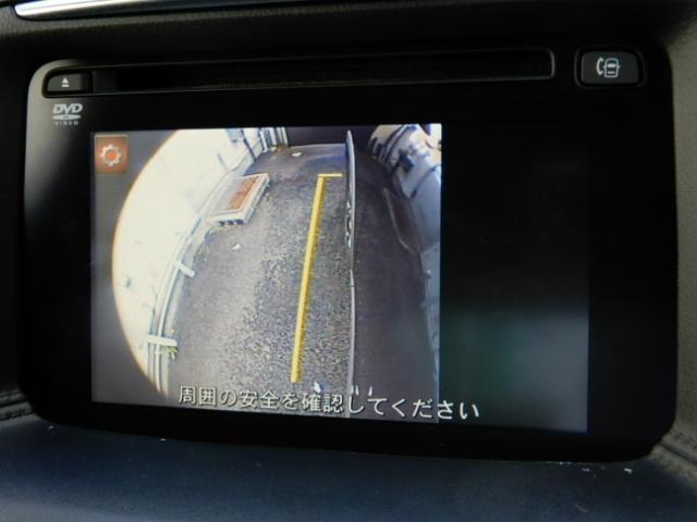 25S Lパッケージ マツダコネクト スマートインETC(9枚目)