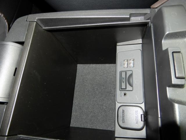22XD Lパッケージ ディーゼルターボ マツコネMMナビ(16枚目)