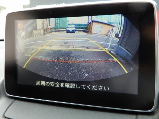 1.5 XD ツーリング ディーゼルターボ バックカメラ(10枚目)