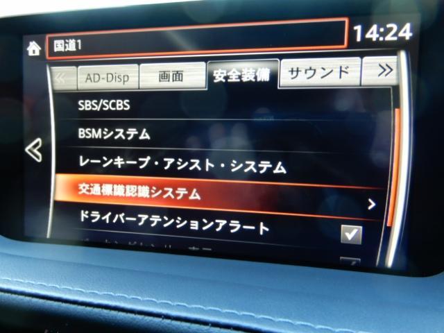 XD Lパッケージ ディーゼルターボ 4WD マツコネナビ(12枚目)