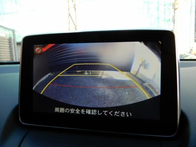 「マツダ」「デミオ」「コンパクトカー」「東京都」の中古車12