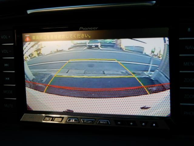 【バックカメラ】後方確認に嬉しいバックカメラを装備!駐車するのもラクラク安心ですね!