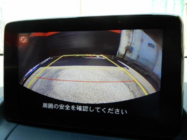 13S ツーリングLパッケージ マツコネMMナビ バックカメラ(8枚目)