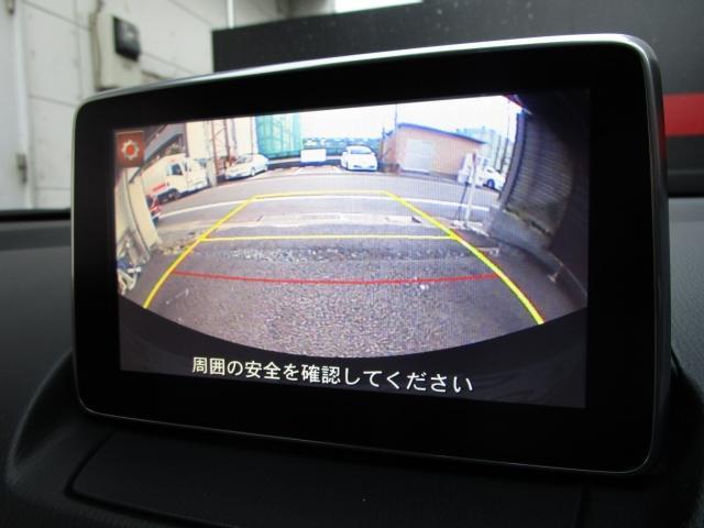 1.5 XD TRG Lpkg ディーゼルターボ 4WD マツコネMMナビ(11枚目)