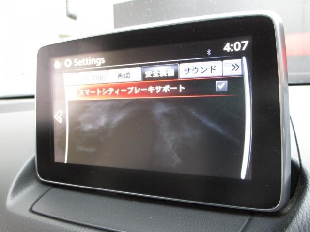 1.5 XD TRG Lpkg ディーゼルターボ 4WD マツコネMMナビ(17枚目)