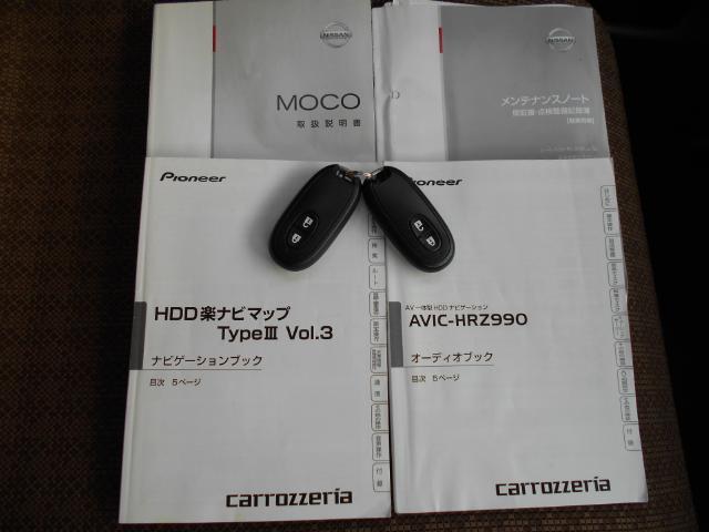 日産 モコ X HDDナビ フルセグ