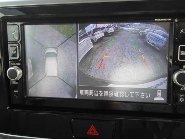 X ナビTV キーフリ スマートキー バックカメラ メモリーナビ WエアB ABS オートエアコン 盗難防止システム ワンセグ 記録簿 エアバッグ サイドモニター パワーウインドウ アイドリング CD再生(7枚目)