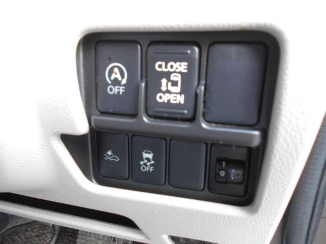 X ナビTV キーフリ スマートキー バックカメラ メモリーナビ WエアB ABS オートエアコン 盗難防止システム ワンセグ 記録簿 エアバッグ サイドモニター パワーウインドウ アイドリング CD再生(8枚目)