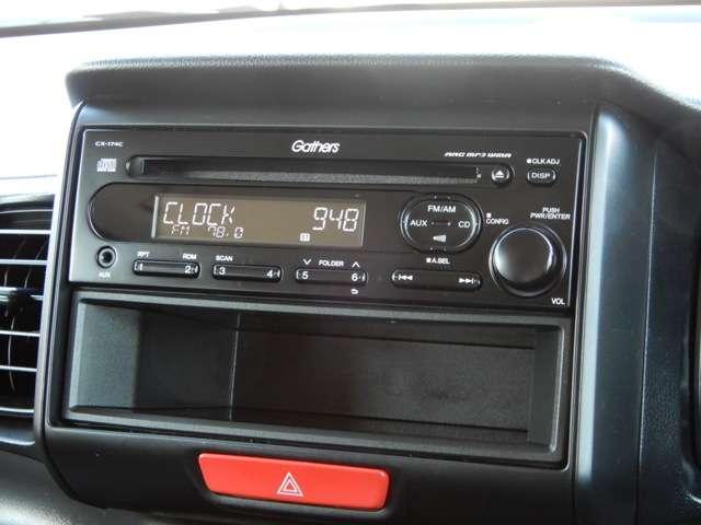 G車いす仕様車 アルミスロープ スマートキー CD(12枚目)