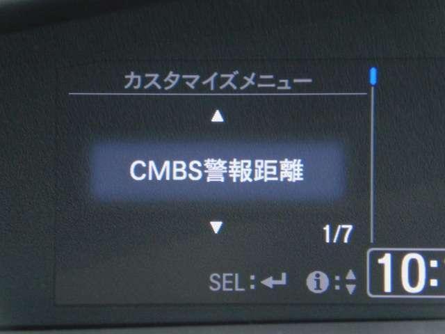 ハイブリッドX センシング ナビ バックカメラ ETC(11枚目)