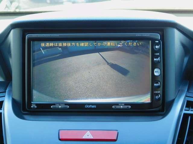L  HDDナビ バックカメラ ETC  スマートキー(9枚目)