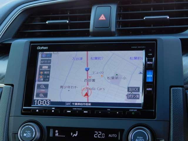 ディーラー装着純正メモリーナビVXM-185VFi(CD/DVD再生機能・地デジフルセグ・CD録音機能付SD・Bluetoothオーディオ・ラジオ)・インターナビリンクアップフリー・