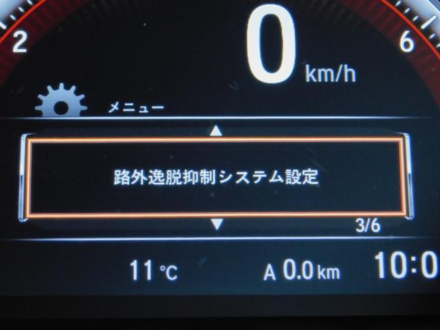 路外逸脱抑制機能・車両が車線を外れそうな場合に、ステアリング振動と表示で警告し、車線内へ戻すようにステアリングを制御します。