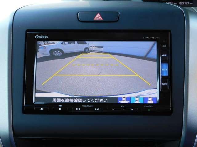 ハイブリッド・Gホンダセンシング 両側電動スライドドア 純正メモリーナビ バックカメラ リア席用モニター ETC(9枚目)
