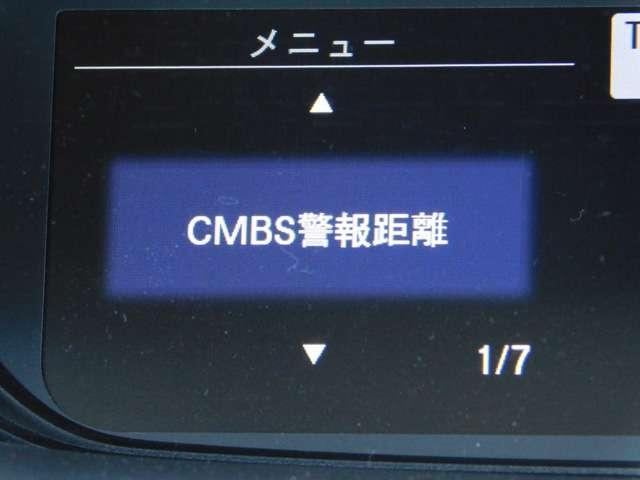 ハイブリッド・Gホンダセンシング 両側電動スライドドア 純正メモリーナビ バックカメラ リア席用モニター ETC(11枚目)