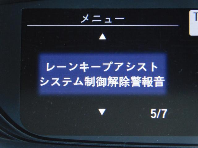 ハイブリッド・Gホンダセンシング 両側電動スライドドア 純正メモリーナビ バックカメラ リア席用モニター ETC(28枚目)