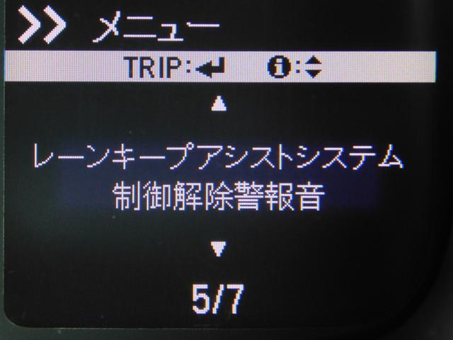 Lホンダセンシング 純正メモリーナビ バックカメラ ドライブレコーダー ETC スマートキー(25枚目)