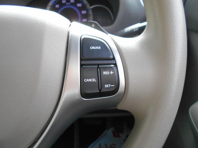 クルーズコントロール標準装備!スイッチを押すだけで任意の設定速度(約45km〜約100km)を自動的に維持しながら走行するシステムです★