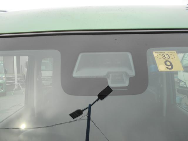 HYBRID G 衝突軽減ブレーキサポート 全方位モニター用(2枚目)
