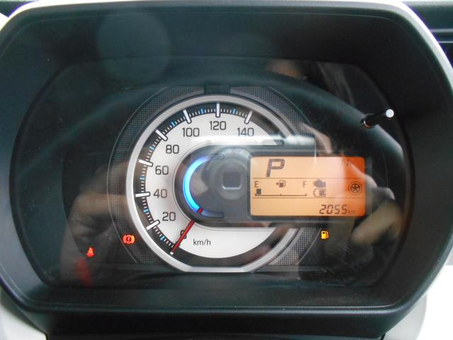 HYBRID G 衝突軽減ブレーキサポート 全方位モニター用(7枚目)