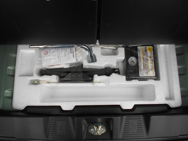 HYBRID G 衝突軽減ブレーキサポート 全方位モニター用(20枚目)