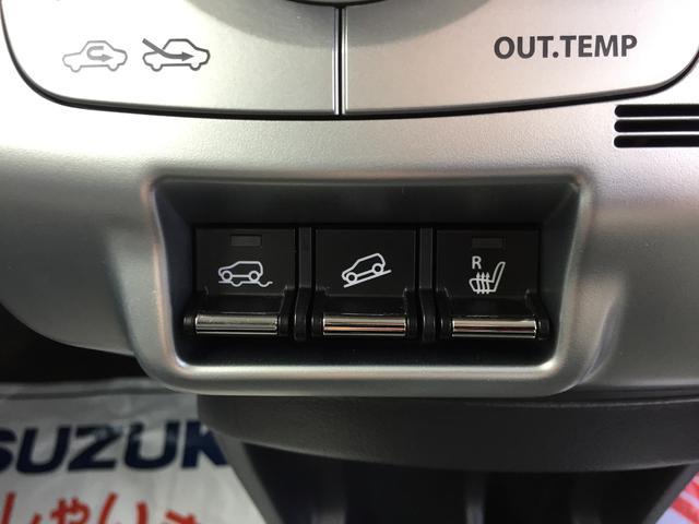 坂道での発進の際に後ろへ下がらないように一時的にブレーキを自動でかけてくれる「ヒルディセントコントロール」、雪道発進をサポートしてくれる「グリップコントロール」が4WD限定で装着されております!