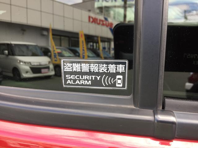 盗難警報(セキュリティアラーム)を標準装備★駐車中の大切なお車を車上荒らしからばっちり守ります♪