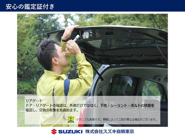 お車の後ろの扉もチェックしますよ!交換の有無を見極めます。