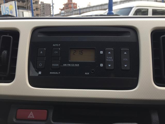 ☆FM/AMラジオ付CDプレーヤー!インパネにすっきりとおさまったオーディオ。シンプルで使いやすい。