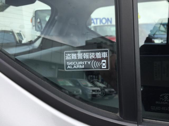 ●盗難警報(セキュリティアラーム)を標準装備★駐車中の大切なお車を車上荒らしからばっちり守ります♪